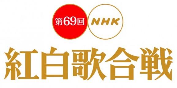 f:id:nanaironokakehashi:20191231000911j:plain