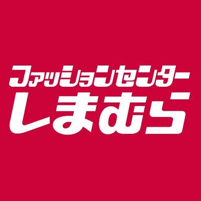 f:id:nanaironokakehashi:20201229204439j:plain