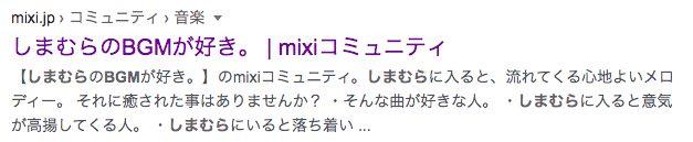 f:id:nanaironokakehashi:20201230131441j:plain