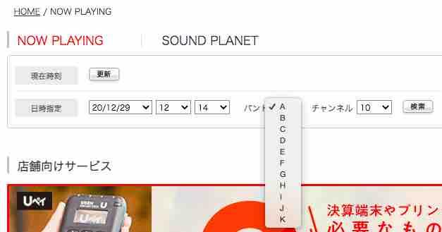 f:id:nanaironokakehashi:20201230150935j:plain