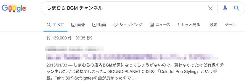 f:id:nanaironokakehashi:20201230152832j:plain