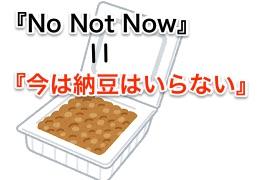 f:id:nanaironokakehashi:20210110061500j:plain