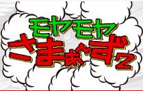 f:id:nanaironokakehashi:20210116224040j:plain