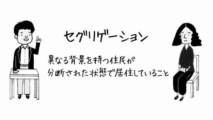 f:id:nanaironokumo:20160926004822j:plain