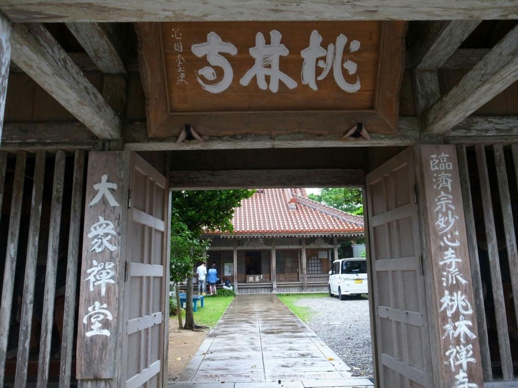 f:id:nanaironokumo:20170504171636j:plain