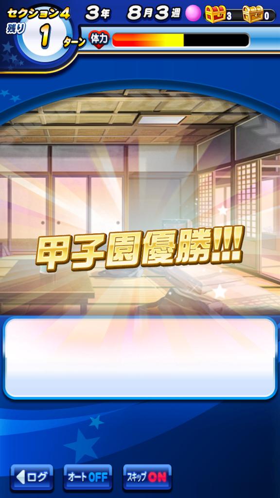 f:id:nanaironokumo:20181209145020p:image