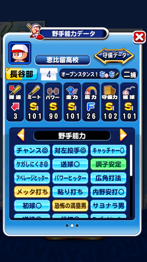 f:id:nanaironokumo:20181209145033p:image