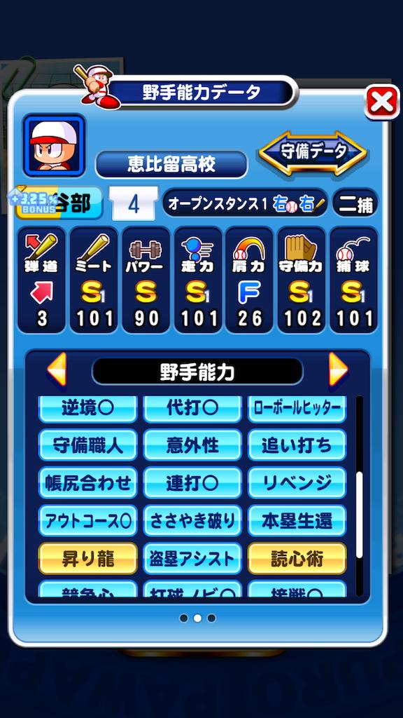 f:id:nanaironokumo:20181209145037p:image