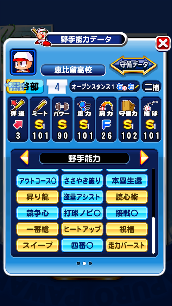 f:id:nanaironokumo:20181209145043p:image