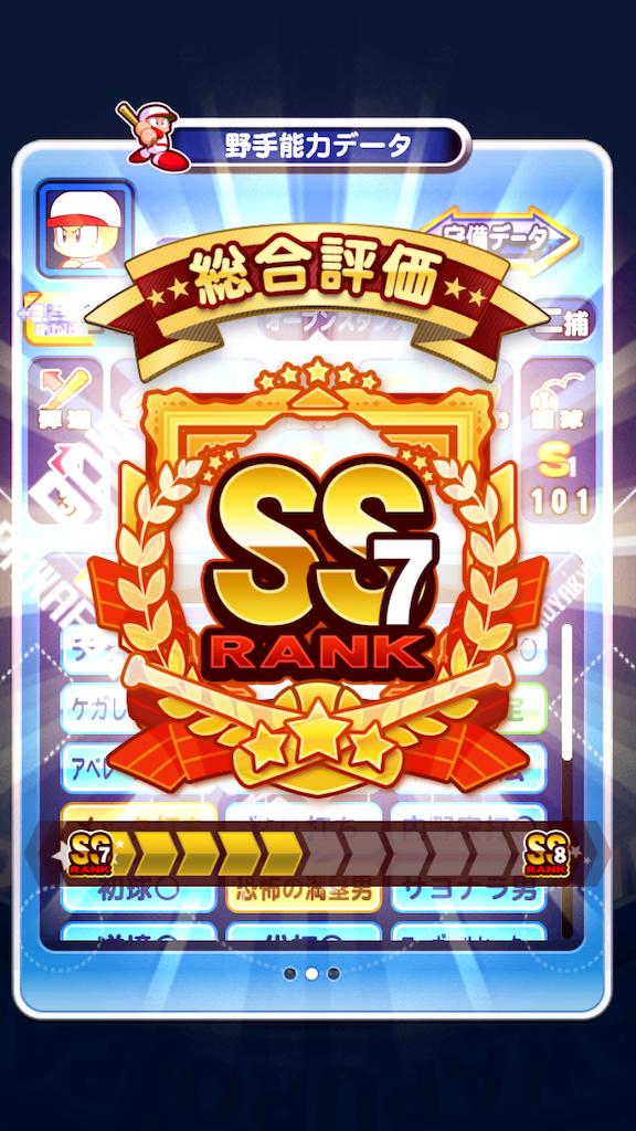 f:id:nanaironokumo:20181209145052p:image