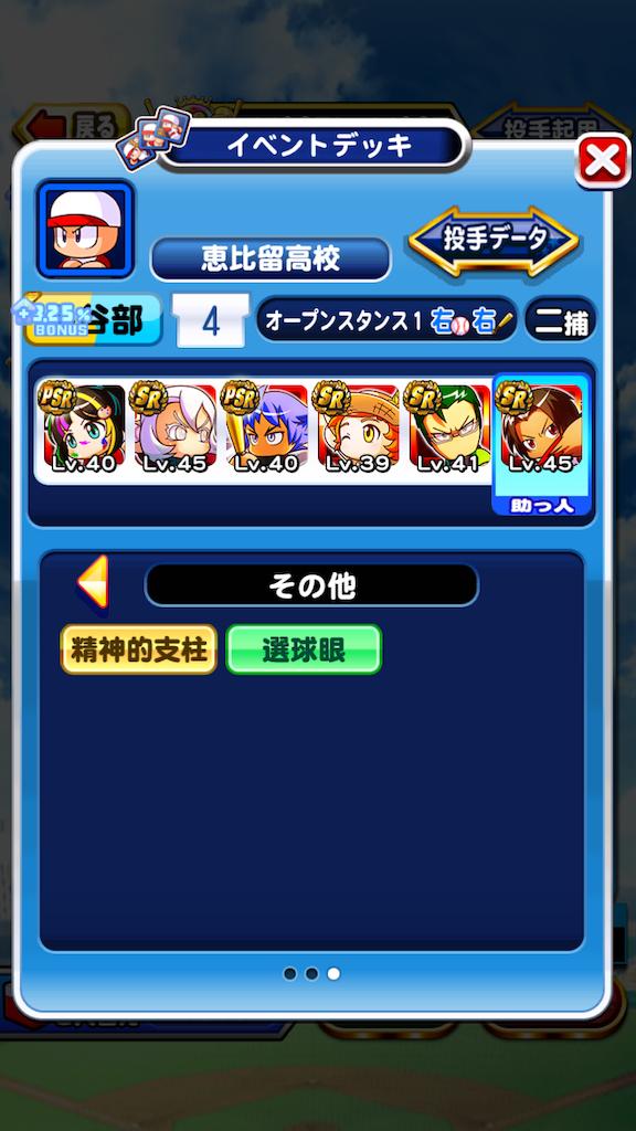 f:id:nanaironokumo:20181209145147p:image