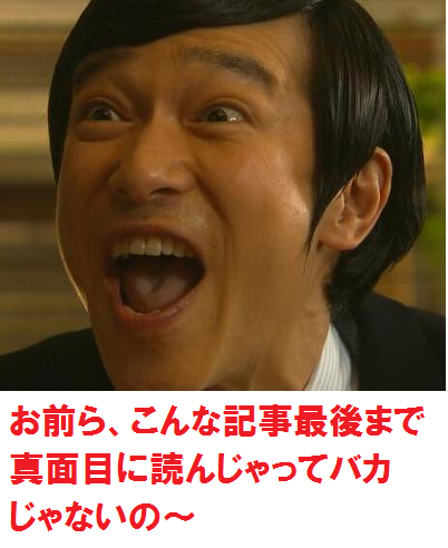 f:id:nanaiya7718:20130928050039p:image