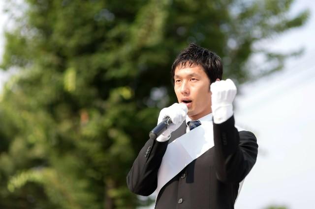 f:id:nanaizu33:20171007145810j:plain