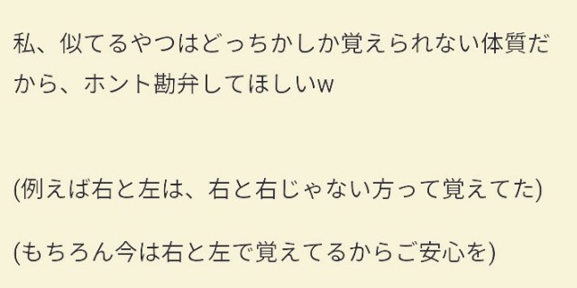 f:id:nanaizu33:20180410172453j:plain