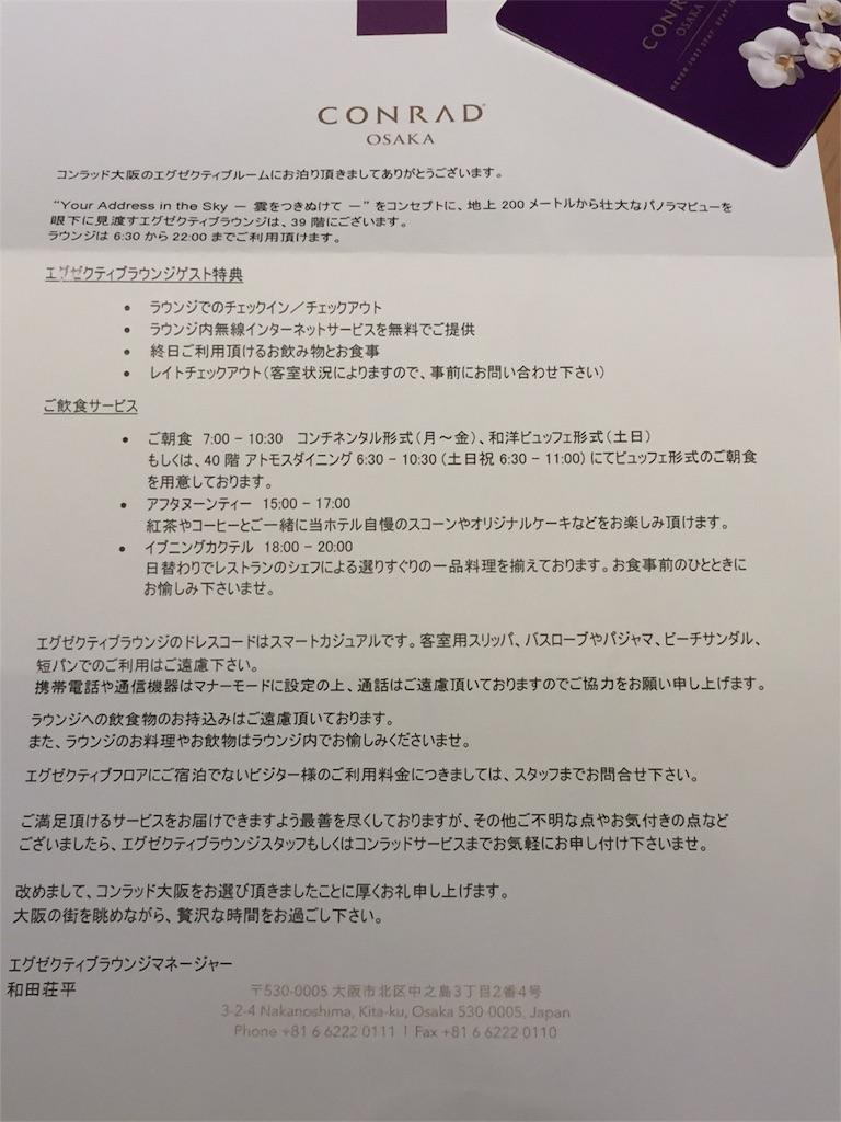 f:id:nanajapan1010:20170729175723j:image