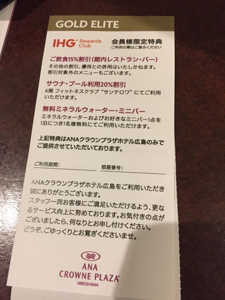f:id:nanajapan1010:20171021162035j:plain