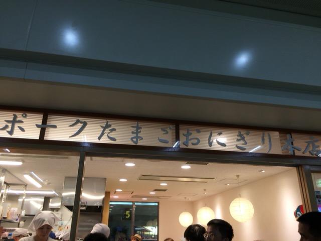 f:id:nanajapan1010:20171109200058j:plain