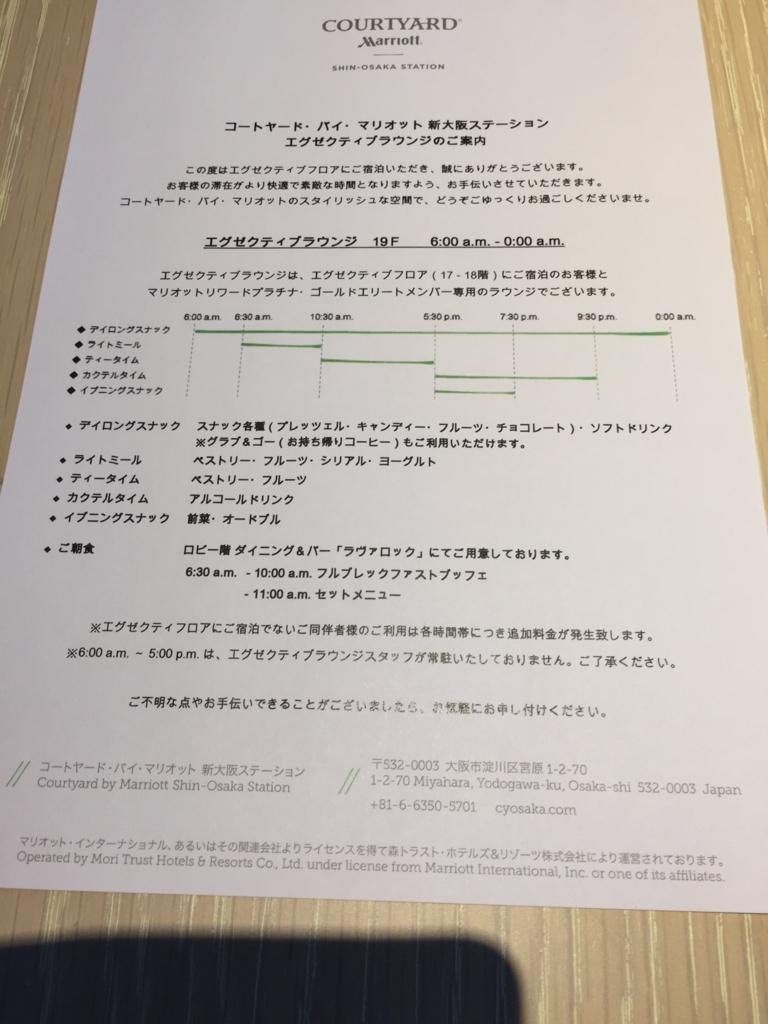 f:id:nanajapan1010:20171210175550j:plain