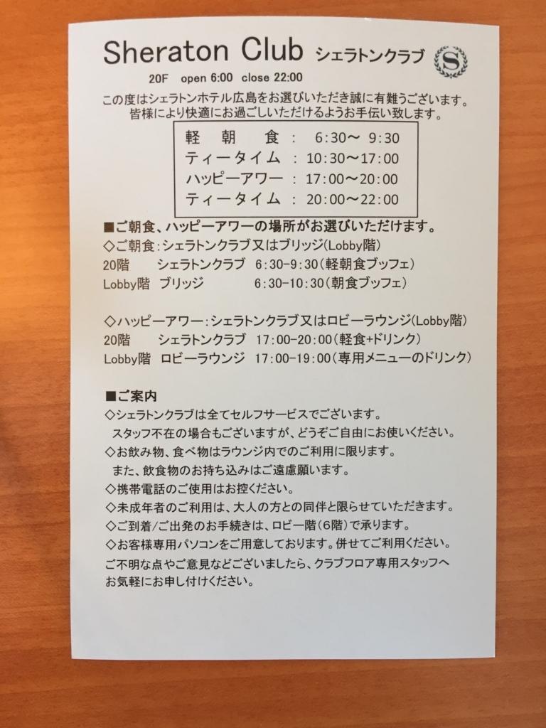 f:id:nanajapan1010:20171216002028j:plain