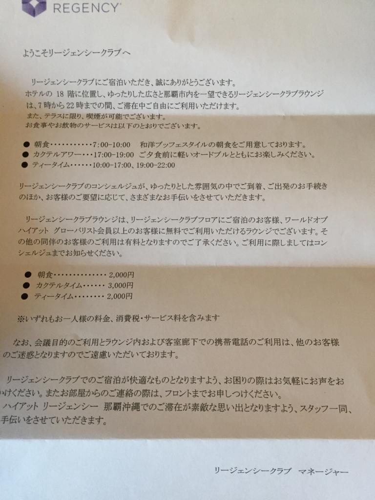 f:id:nanajapan1010:20180103161400j:plain