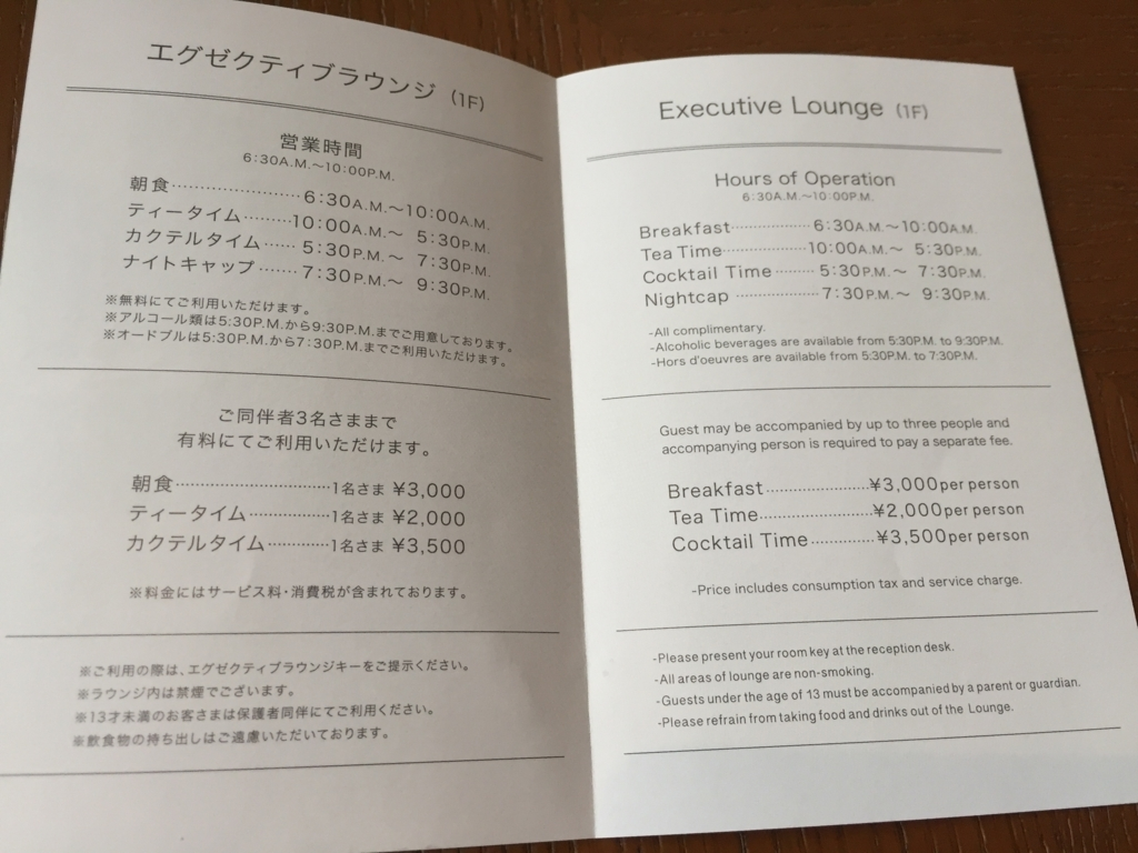 f:id:nanajapan1010:20180212000147j:plain