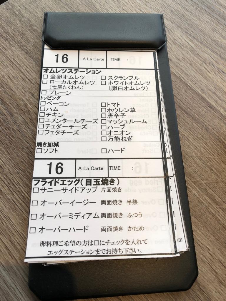 f:id:nanajapan1010:20180307000731j:plain