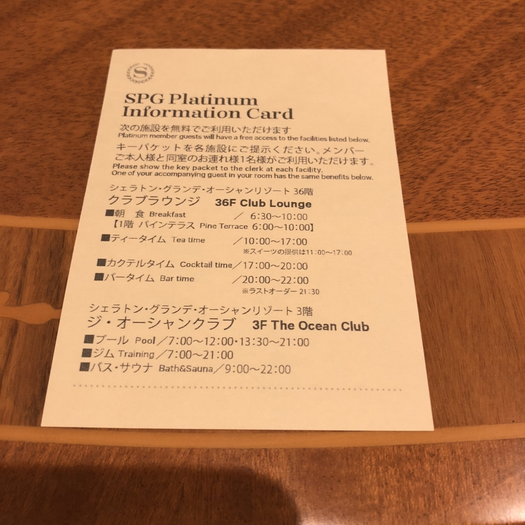 f:id:nanajapan1010:20180503160828j:plain