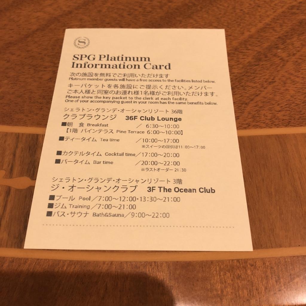 f:id:nanajapan1010:20180508000233j:plain