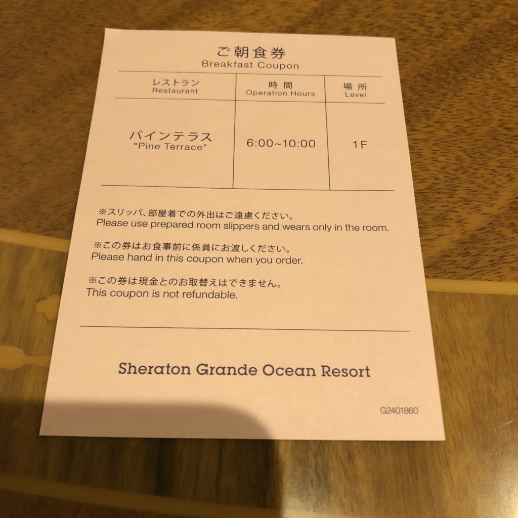 f:id:nanajapan1010:20180508000236j:plain