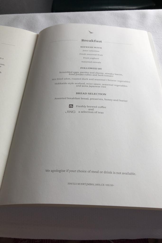 f:id:nanajapan1010:20180528155930j:plain