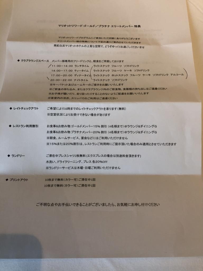 f:id:nanajapan1010:20180624183056j:plain