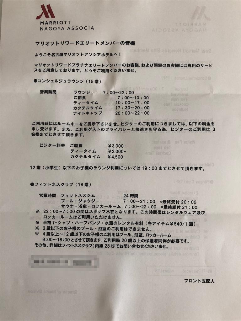 f:id:nanajapan1010:20180923122035j:plain