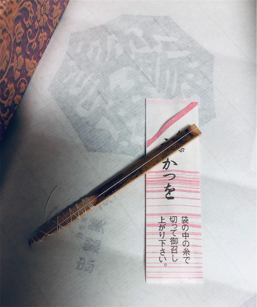 f:id:nanajapan1010:20190325231106j:image