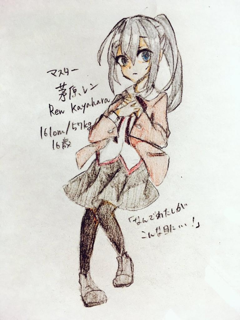 f:id:nanaka-a:20170321163127j:plain