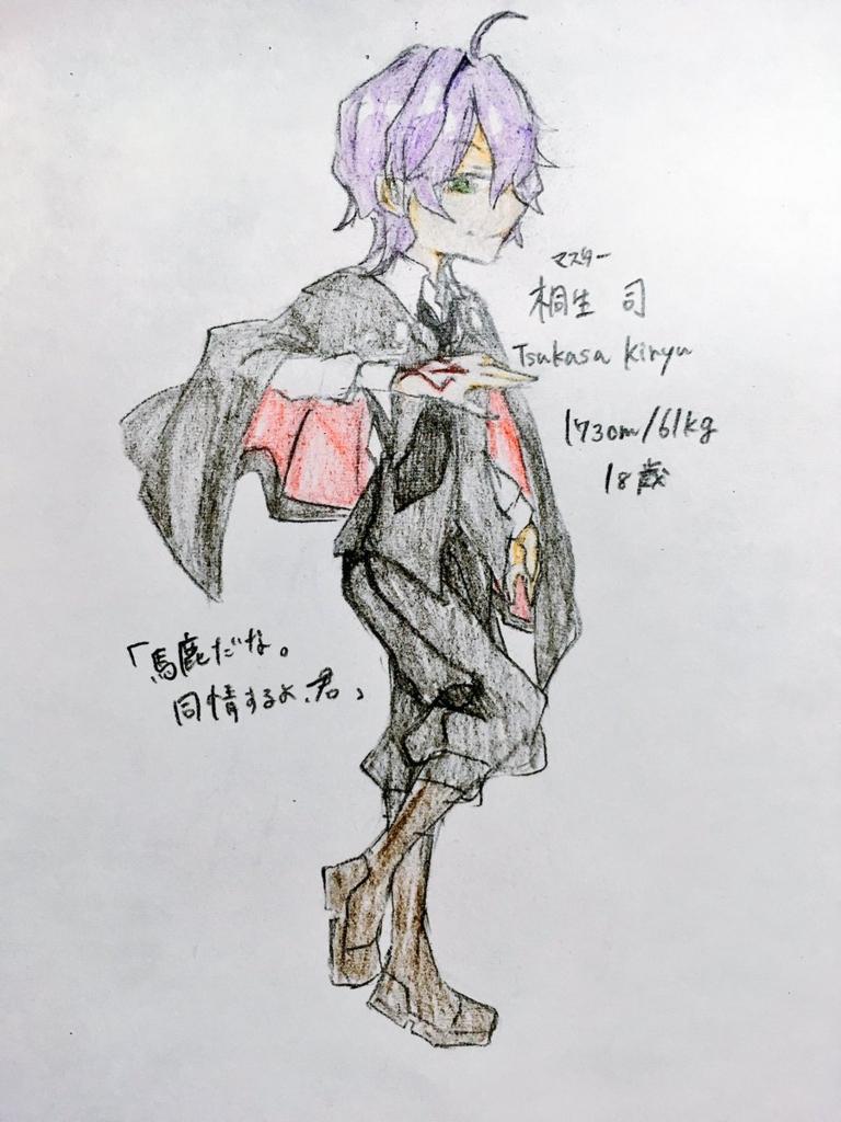 f:id:nanaka-a:20170321163200j:plain