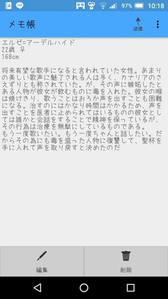f:id:nanaka-a:20170321163321j:plain