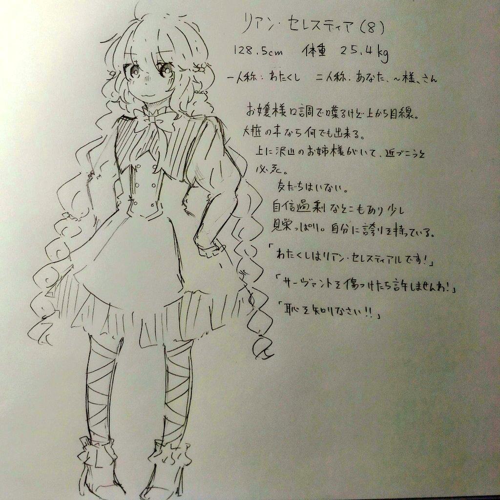 f:id:nanaka-a:20170321163408j:plain