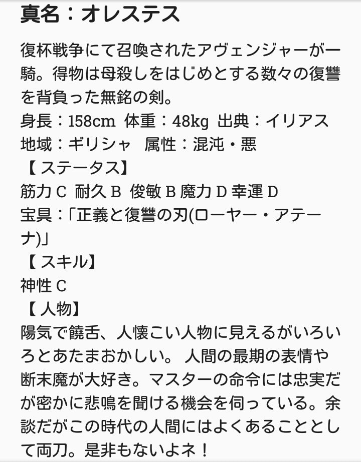 f:id:nanaka-a:20170321163459j:plain