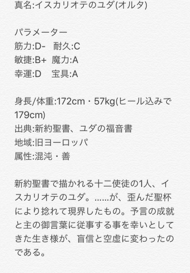 f:id:nanaka-a:20170321163604j:plain