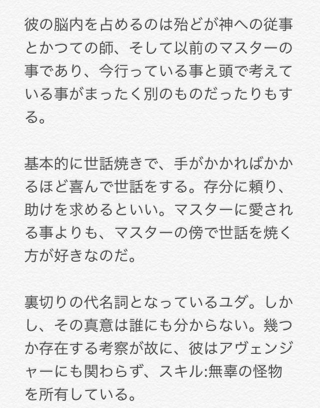 f:id:nanaka-a:20170321163621j:plain