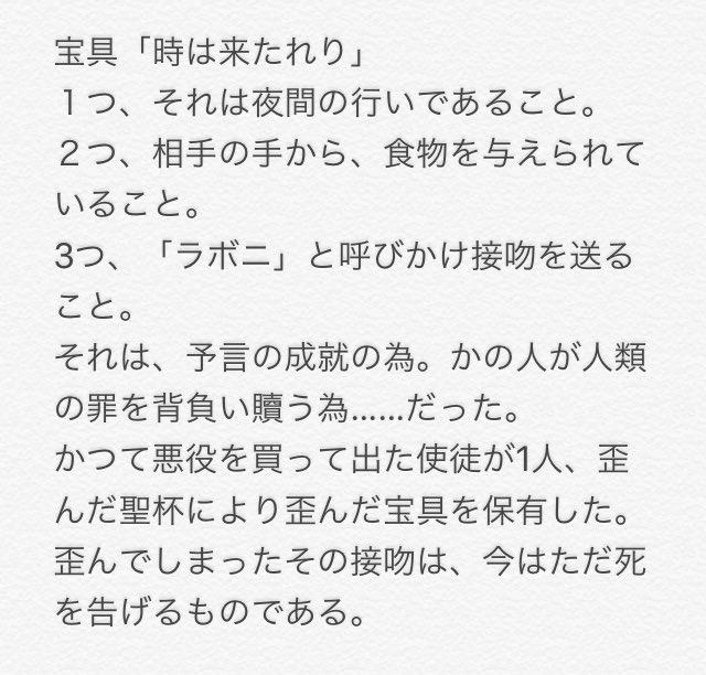 f:id:nanaka-a:20170321163637j:plain