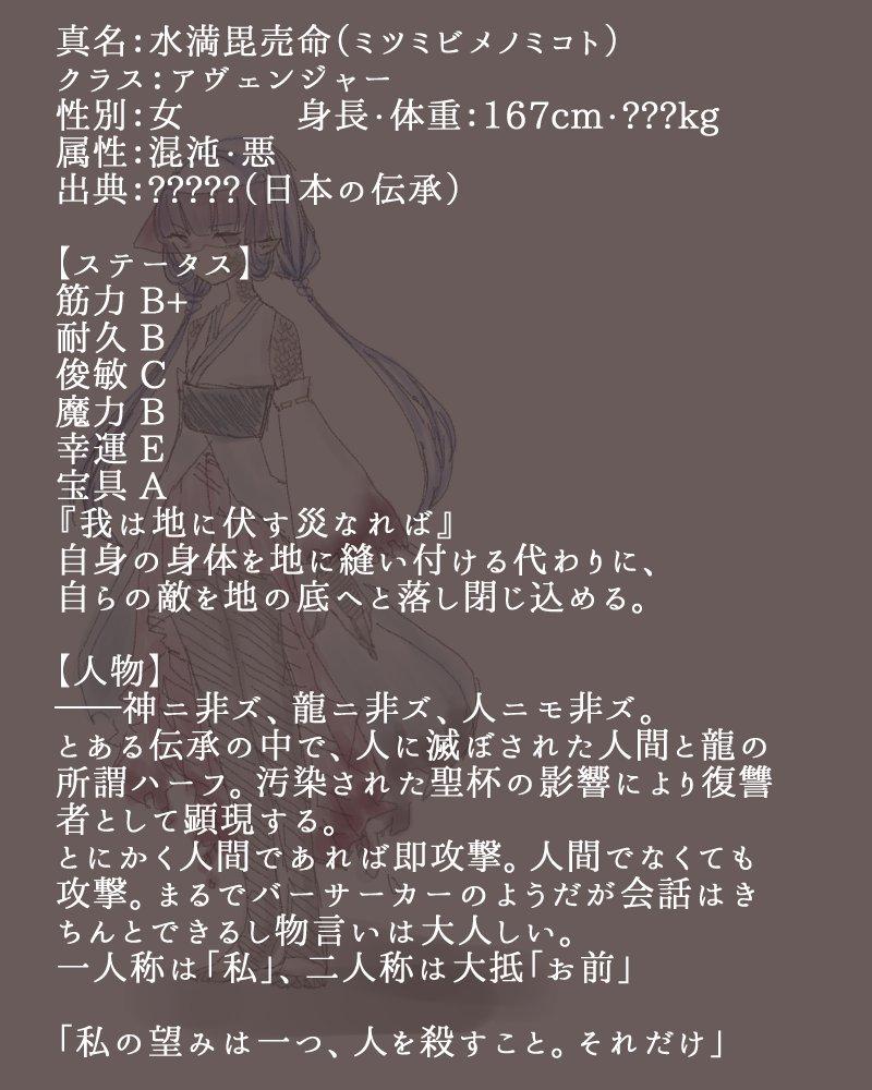 f:id:nanaka-a:20170324113834j:plain