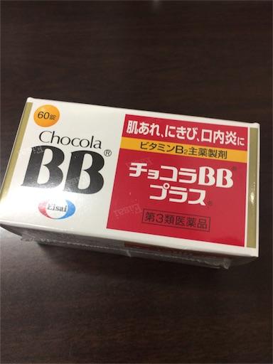 f:id:nanaka47:20181202185402j:image