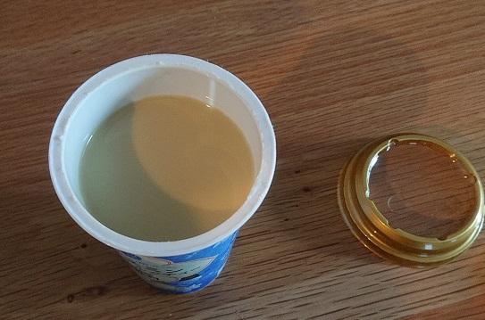 ジャスミンチーズミルクティー