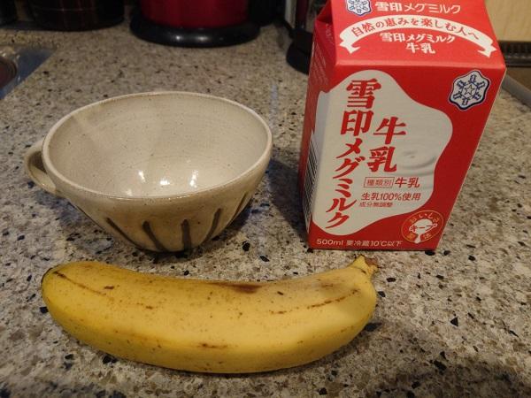 ホットバナナ材料