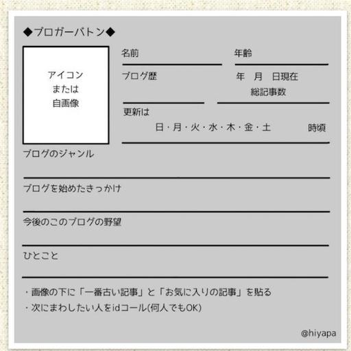 f:id:nanakama:20200710003226j:plain