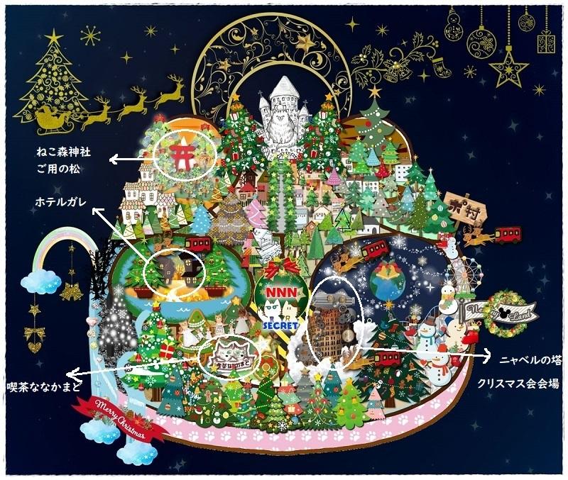 ねこ森町マップクリスマスVer.