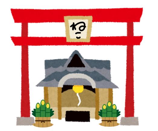ねこ森町神社