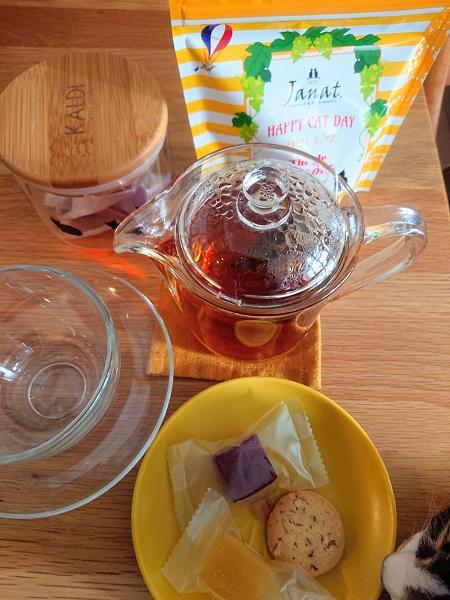 カルディ紅茶