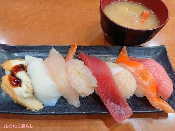 寿司ランチ えりも岬